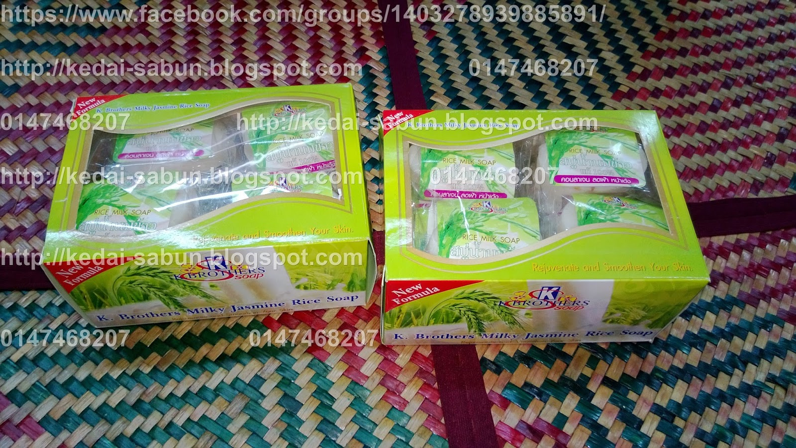 Sabun Susu Beras Collagen Kedai Produk Kecantikan Dan Kesihatan Pack K Brothers